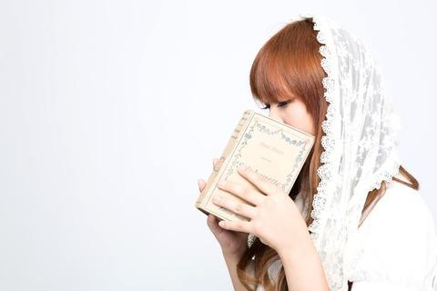 AMI85_hontomorigirl_TP_V4