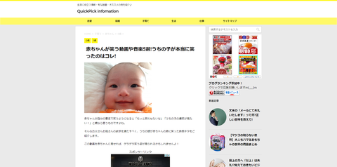 info_babysmile_