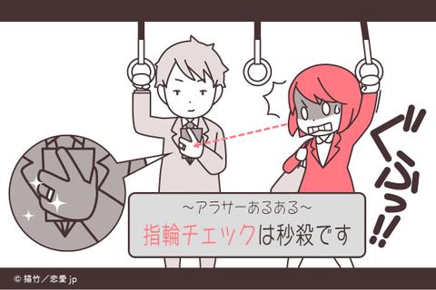 Ren_ai_88366_1