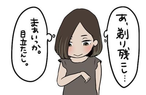 1509066_01