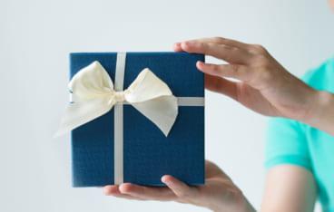 giftpedia_1256206969-368x234