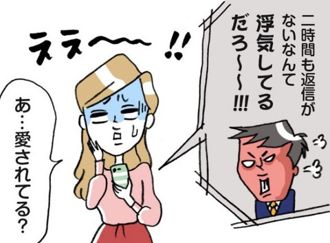 sokubaku00-585x432