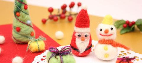 ChristmasImg