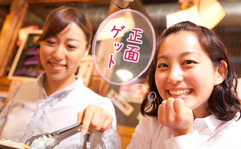 141203_nomikai-seki