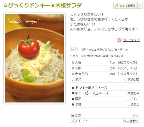 com_recipe_2617216