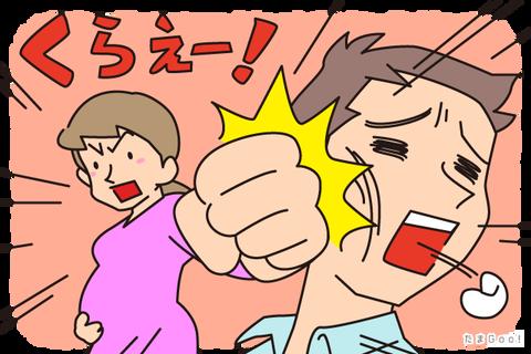 husband-being-beaten-to-bride