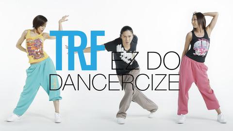 dance_daiet_dvd