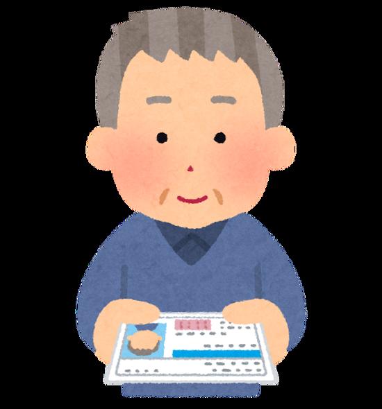 """神戸市の「免許返納で豪華景品」神戸港周遊券など 条件は""""マイナンバーカード申請""""で疑問の声wwwww"""
