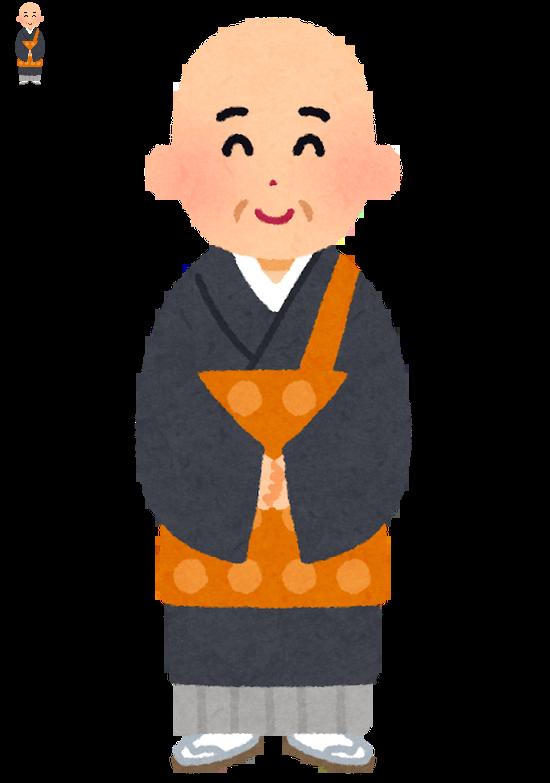 【悲報】あおり運転で僧侶61)が逮捕されてしまうwwww