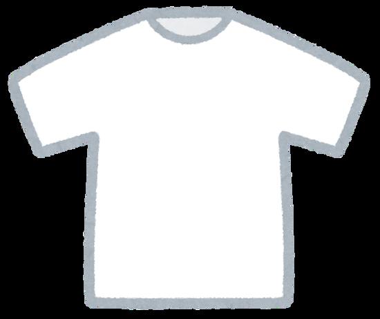 【画像】ドンキフホーテ・ドラミンゴ41歳、コラボTシャツが発売されるもお値段がヤバいwww