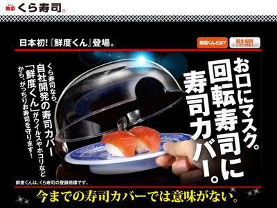 【画像】くら寿司の「鮮度くん」、ヤバかったwwwwwwwwww