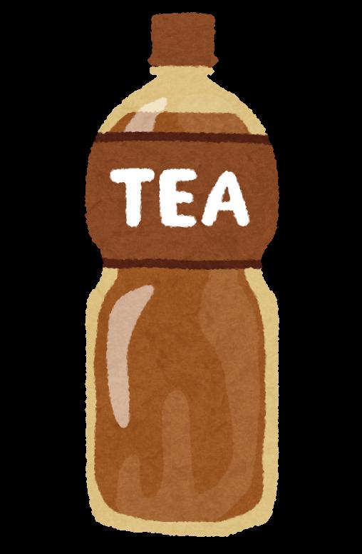 ワイ「甘くない紅茶か・・・(グビグビ)」 ワイ「ん?(パッケージ見る)」→結果www