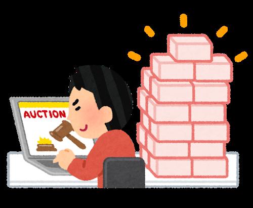 【画像】漫画家鳥山明さん、自宅前に張り込んでたファンにサイン頼まれ書いたら15万で売られるwww