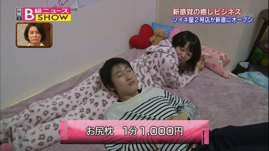 【画像】女の子のおしり枕、高すぎるwww