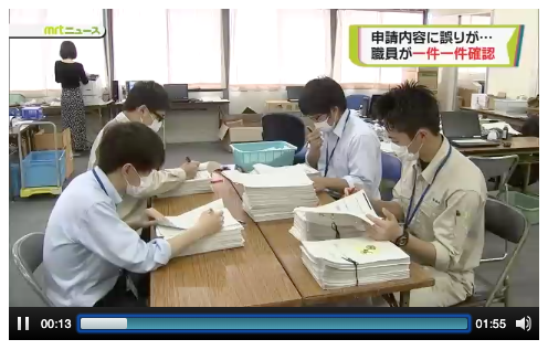 【画像】日本、世界から馬鹿にされてしまう 「これが世界3位の経済大国がやることか…」