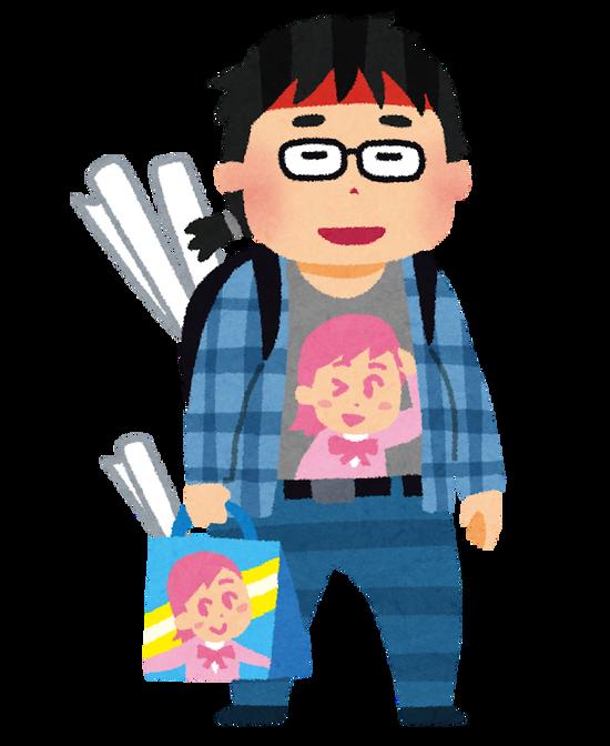 小川満鈴 「おま、オタクがどれだけ生活費削ってお前らに注いでると思ってんだ」とAKBと貢ぐオタクに正論を吐いて炎上wwww