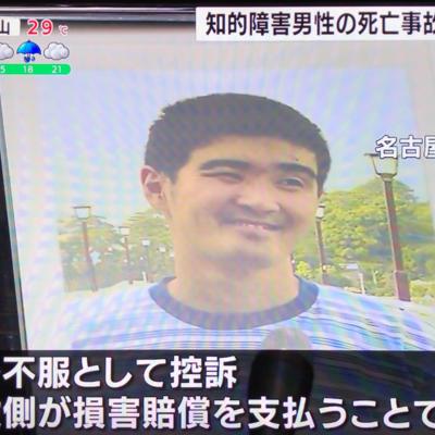 【画像】鶴田早亨さん、施設を脱走し大量のドーナツを口に詰め込み窒息死