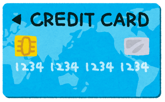 カード会社「うーん…リボ払いってイメージ悪いな…名称変更したろ!」