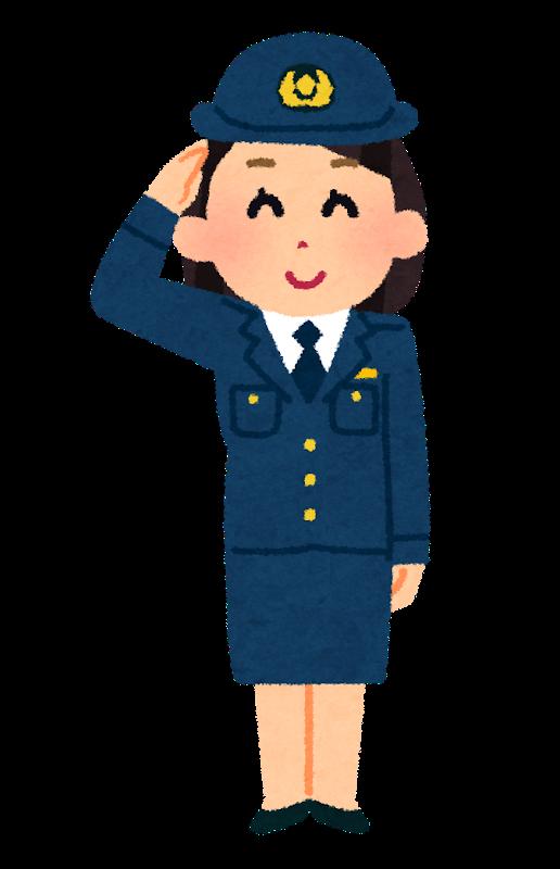 【GIF】女警察官、クッソ焦った結果wwwwwww