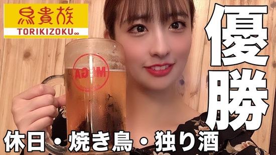 【画像】AKB小栗有以そっくりOL・井口眞緒さんが美人すぎる! アイドルより可愛いwww