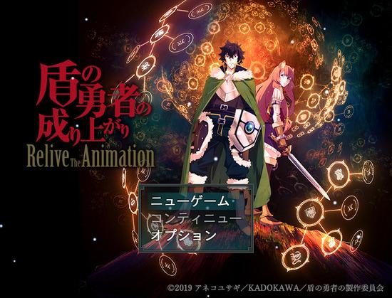 【画像】角川さん、RPGツクールで作ったゲームを3000円で売ってしまうwwwwwwww