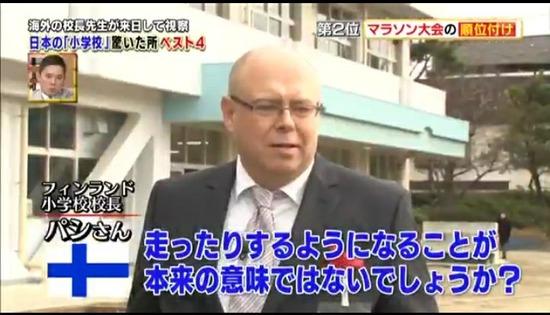 【画像】日本の小学校の運動会、欧米人にど正論を言われてしまうwww