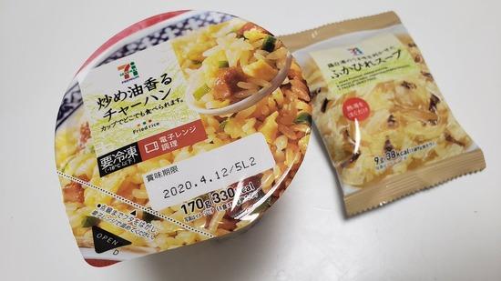 【画像】( \´ん`)「350円でフカヒレ炒飯が作れちゃう。これ最高の贅沢ね」←コレwwwwww