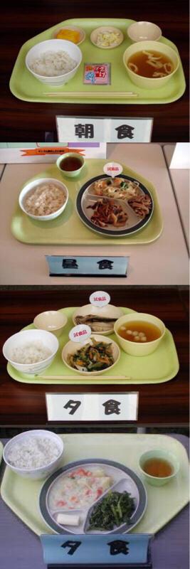 【画像】刑務所の飯、ひどすぎるwwwwwwww