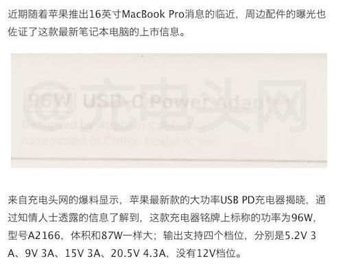 ついに「USB 100W 給電」を使う製品が登場wwwwwwwww