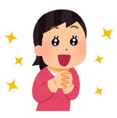【画像】消防サーの姫がこちらwww