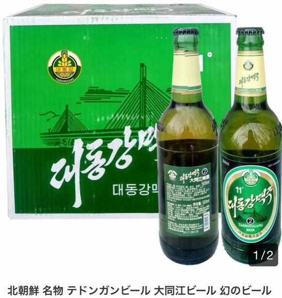 福岡の少年、北朝鮮のビールを日本に密輸→1万円以上で転売wwwwwww