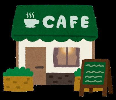 【画像】横浜ブルーボトルコーヒーの座席、客を見世物扱いしすぎて誰も座らなくなるwwwww