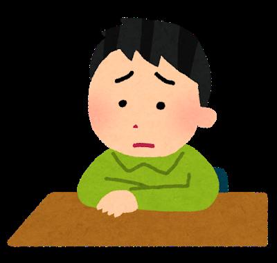【画像】任天堂「グッズ商売かー…せや!」→結果wwwww