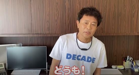 【画像】ダウンタウン浜田が偽物と入れ替わってるwww
