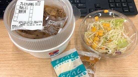 【画像】平均年収1599万円のTBS女子アナウンサーの昼飯がこちらwww