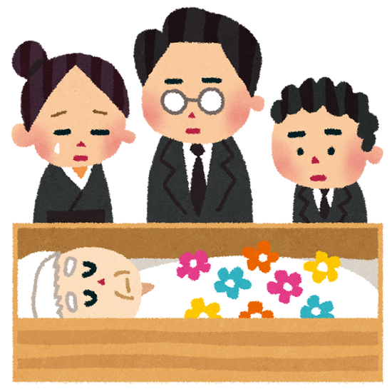 薬丸裕英さん、岡江さん訃報に号泣。。 「心が乱れ、震えが止まりませんでした。」