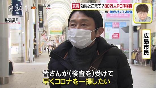 【画像】有吉に少し似てるおっさんが街頭インタビューされるwww