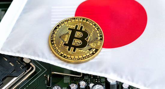日本仮想通貨交換業協会「おまえらコールドウォレット使えよ」