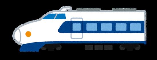 新幹線の荷物置きばがまさかの予約制にwwwwwwwwww