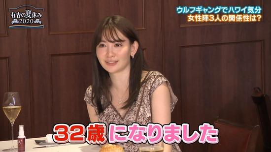 【画像】小嶋陽菜(32)さんの現在、可愛すぎるwww
