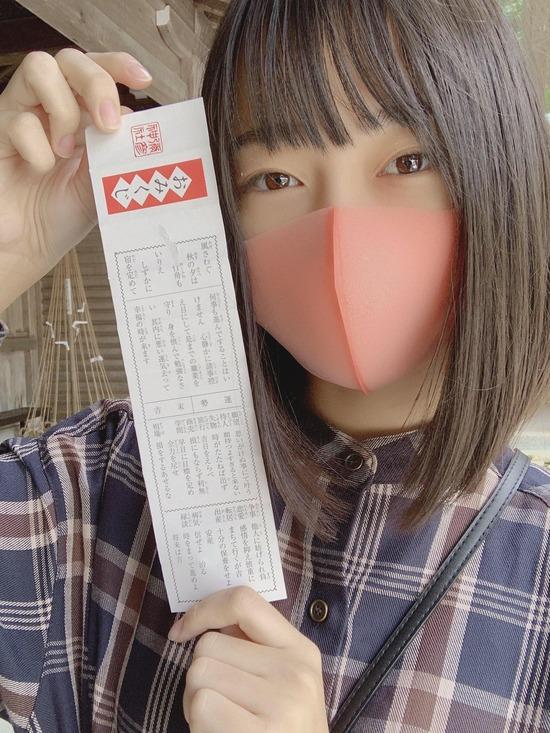 【画像】マスクしてると三割増しになる女wwww