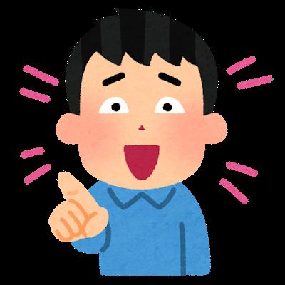 【朗報】小泉進次郎、レジ袋削減の為に歌う「目標は打倒パプリカですね」
