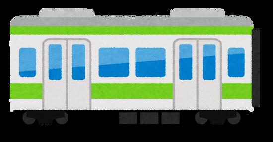 電車「急行です。快速です。特急です。準特急です。区間急行です」←これやめろ