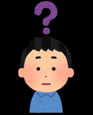 【画像】菅首相、イヤホンの付け方を知らず海外で嘲笑される・・・