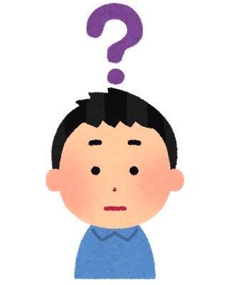 【一体何が】鈴木福さん、中2の妹にバレる・・・・・