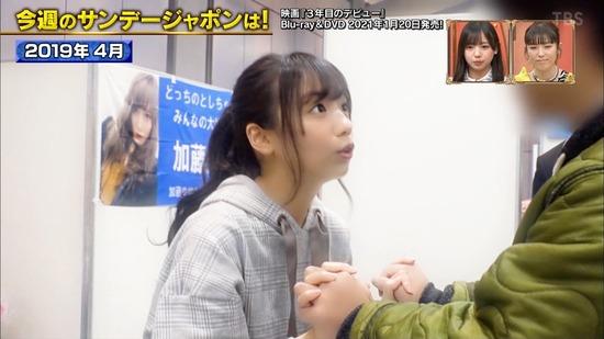 【画像】日向坂46人気ナンバーワン齊藤京子さんの握手会がヤバイww