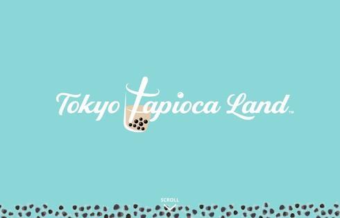 """【画像】原宿駅前に「東京タピオカランド」期間限定で誕生、テーマは""""タピオカの夢の国""""wwwwwww"""