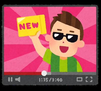 YouTuber「ゲームしまーすwww雑談しまーすwww馬鹿なことやりまーす(グハハ」←年収2000万