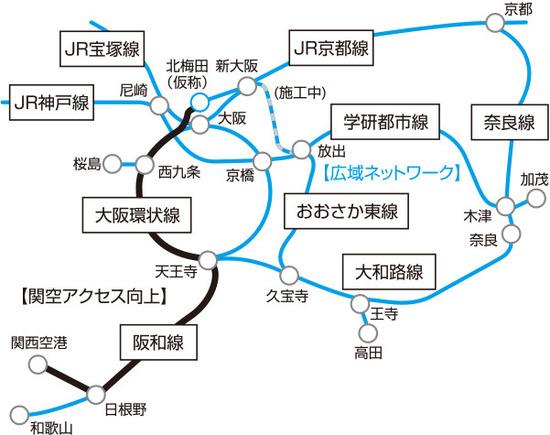 JR西、うめきた地下駅工事を公開【ダンジョン拡張】