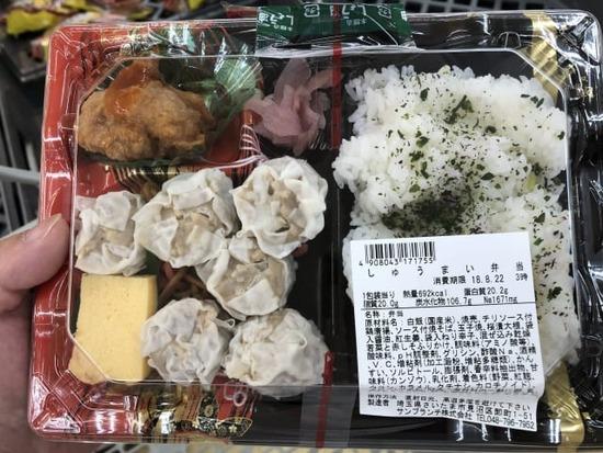 【画像】ドン・キホーテの298円弁当、旨すぎワロタwwwwwwwwwww